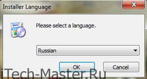 Язык интерфейса программы CCleaner