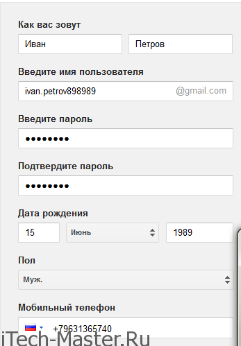 анкета google mail 1 часть