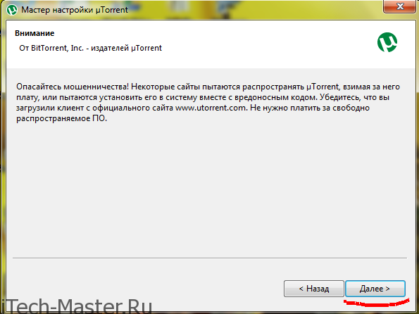 Как скачивать файлы с openload - 65