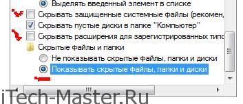 Почему я не могу зайти на сайты Вконтакте и Одноклассники.