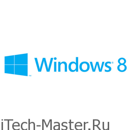 Windows 8 RC (Release Preview) Русская версия