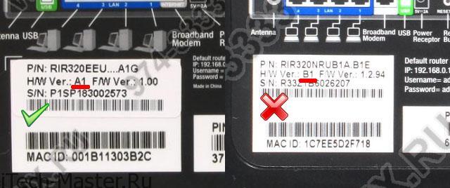 Как подружить Yota LTE и D-Link DIR 320?