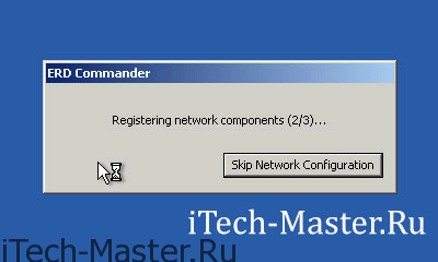 пароль, windows, erd commander, locksmith