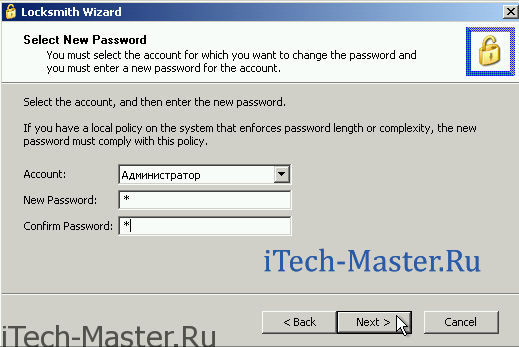пользователь, пароль