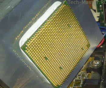 proc-radiator