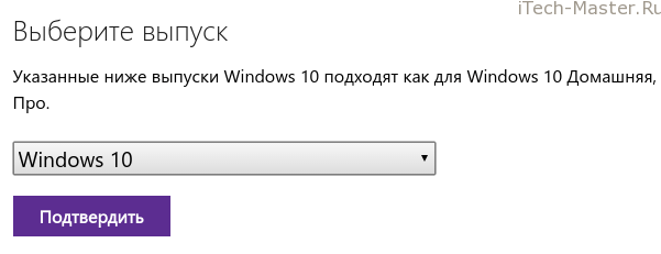 windows10 iso download