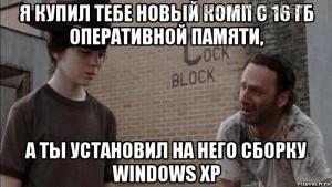 windows xp, разрядность