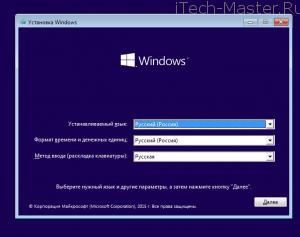 Как попасть в безопасный режим Windows 10