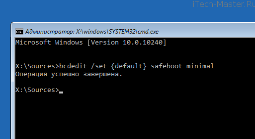 safe-mode-win10 (8)