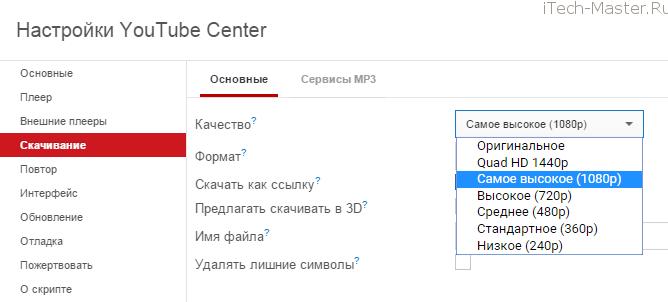 http://strana-it.ru/wp-content/uploads/2016/12/20-1.jpg