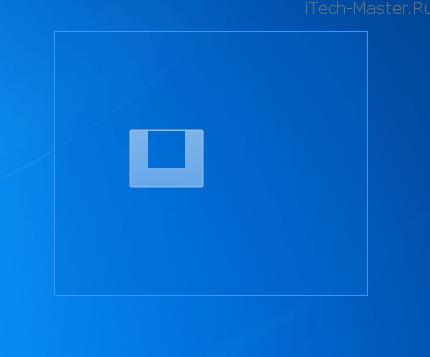invisible_folder
