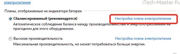 nastroika_yarkosti