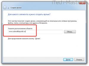 shortcut_odnoklassniki
