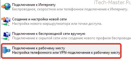 vpn_net