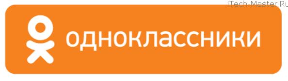 Избран глава Дагестана - Россиянин - Страница