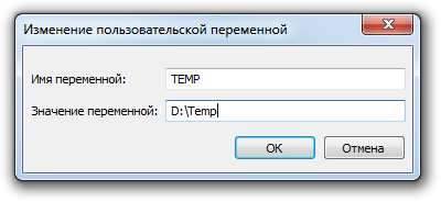 temp, диск Д