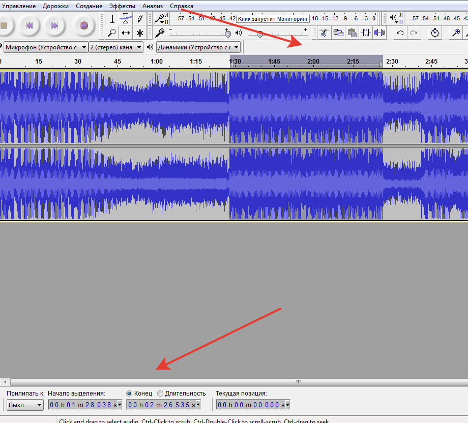 Как обрезать музыку онлайн - Лайфхакер