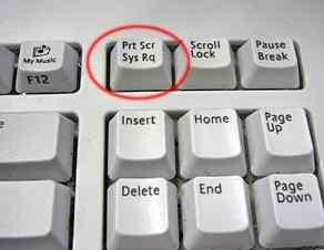 Как сделать принтскрин экрана компьютера