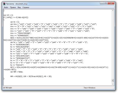 содержимое document_xls.js