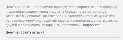 фейсбук, facebook