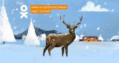 Одноклассники, ok.ru