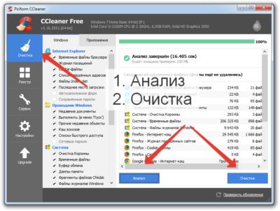 Как навсегда убрать рекламу в браузере Яндекс