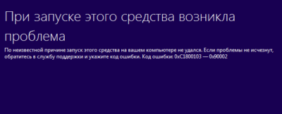 0xc1800103-0x90002