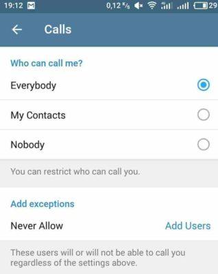меню Calls в telegram