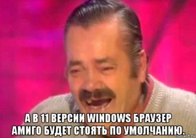 Как убрать рекламу One Drive в проводнике Windows 10