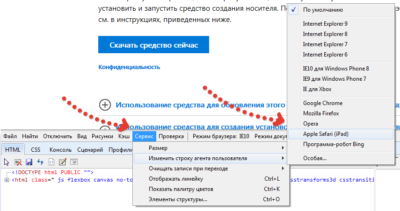 Решено: код ошибки 0xc1800103 - 0x90002 в MediaCreationTool