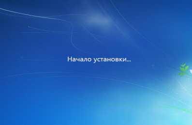 Почему Windows 7 может долго устанавливаться?