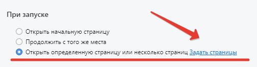 яндекс, Опера