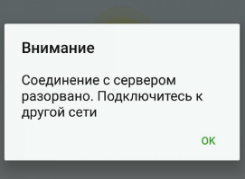 Сбербанк Онлайн Android iOS