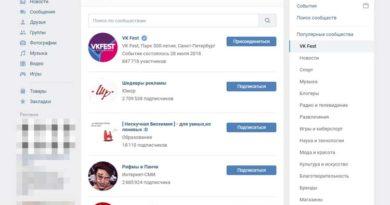 8 способов как заработать на своей группе ВКонтакте