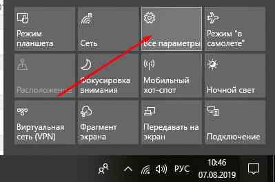 Как в Windows 10 отключить пароль при входе систему