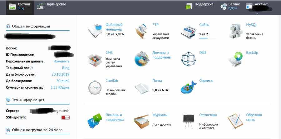 Как зарегистрировать хостинг и установить WordPress на сайт